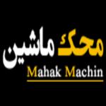 mahak machine